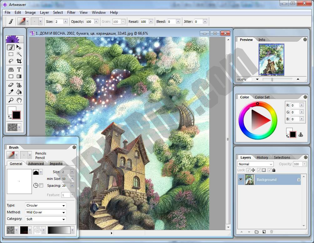 Screenshot Artweaver