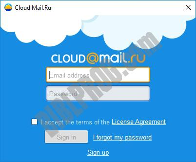 Screenshot Cloud Mail.Ru