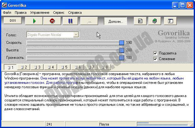Screenshot Govorilka