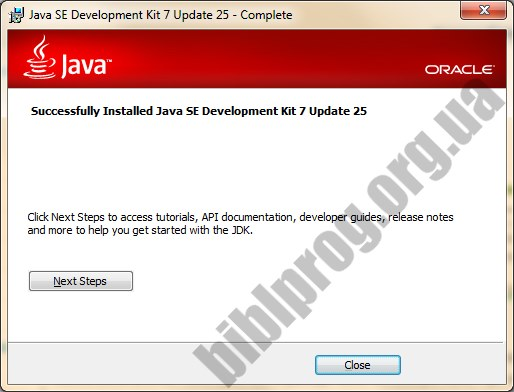 Screenshot Java SE Development Kit