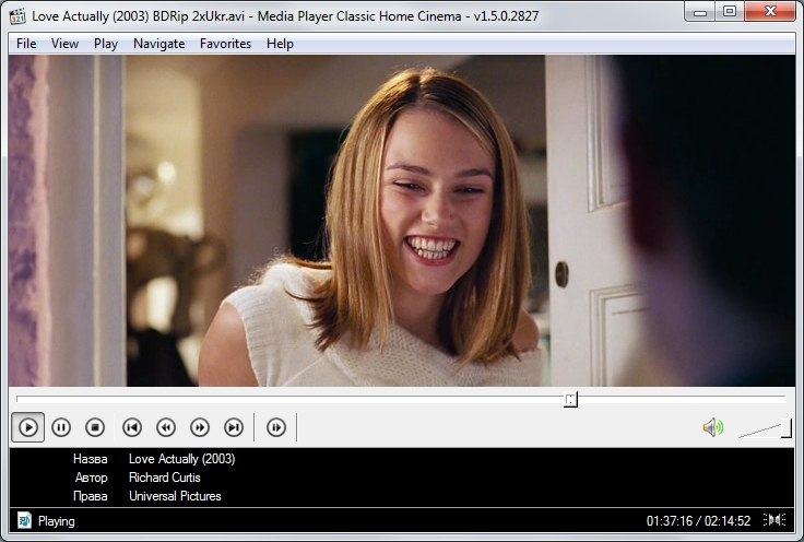 Screenshot Media Player Classic Home Cinema