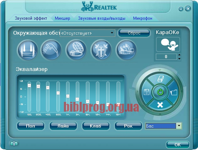 Realtek High Definition Audio Drivers Screenshot
