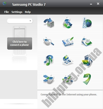 Screenshot Samsung PC Studio