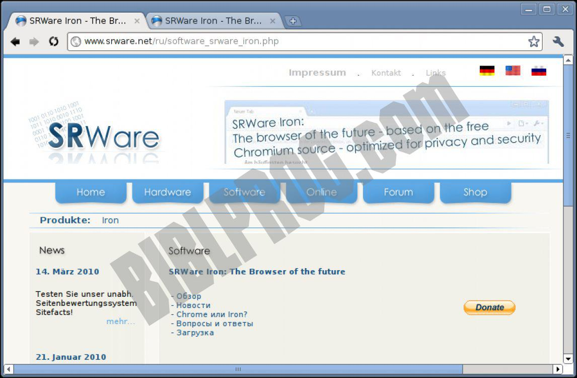 Screenshot SRWare Iron