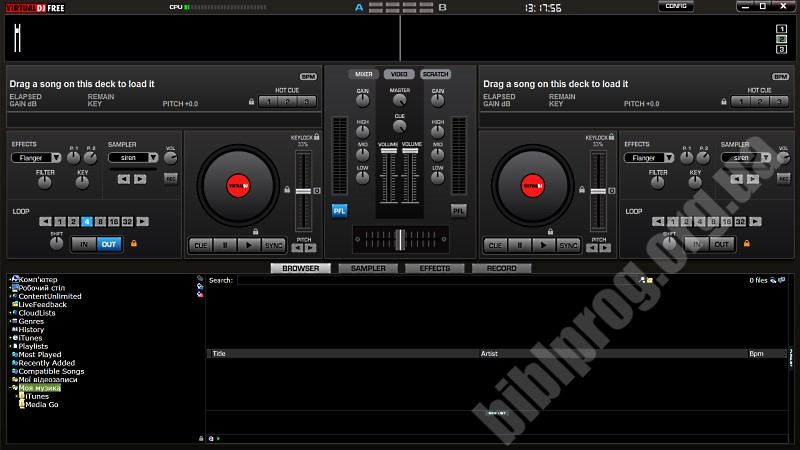 Screenshot Virtual DJ Home